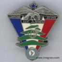 420° DSL 26° Mandat Liban Compagnie de Défense