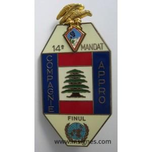 420° DSL Compagnie APPRO Finul Liban 93 RAM