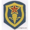 Parachutiste Insigne de bras URSS Russie