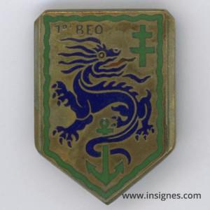 1° Brigade en Extrême-Orient Insigne Drago Déposé