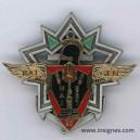 BAT GEN IFOR 96
